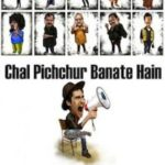 Reecha Sinha's Debut Movie Chal Pichchur Banate Hain