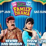 Satish Kaushik Debut TV Show