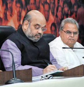 Satya Pal Malik with Amit Shah