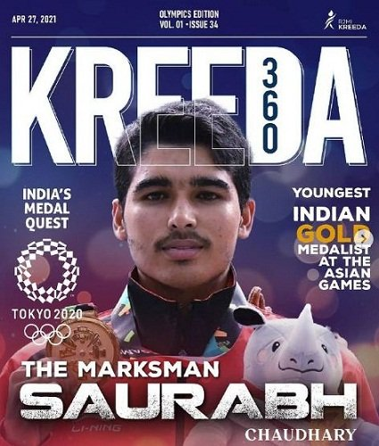 Saurabh Chaudhary featured on the cover of Kreeda 360