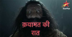 Kingkini Bhattacharyya- Qayamat Ki Raat