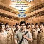 Sayali Sanjeev Marathi film debut - Police Line - Ek Purna Satya (2016)
