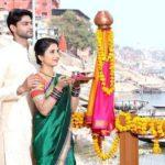 Sayali Sanjeev as Gauri in 'Kahe Diya Pardes' (2016)