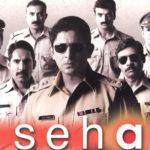 Kali Prasad Mukherjee's Debut Film Sehar