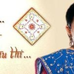 Kratika Sengar TV debut - Kyunki Saas Bhi Kabhi Bahu Thi (2007-2008)