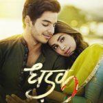 Shubhaavi Choksey film debut - Dhadak (2018)