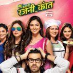 Sonali Jaffar TV production debut - Bahu Hamari Rajni Kant (2016-2017)