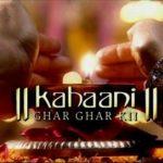 Sonali Jaffar writing debut - Kahaani Ghar Ghar Kii (2000-2008)