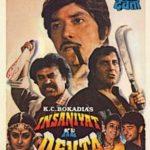 Varsha Usgaonkar's Debut Film Insaniyat Ke Devta