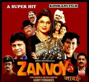 Varsha Usgaonkar's First Konkani Movie (Zanvoy No. 1)