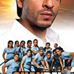 Vibha Chibber Debut Movie Chak De! India (2007)