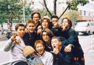 17 Year Old Yusaku Maezawa With His Band