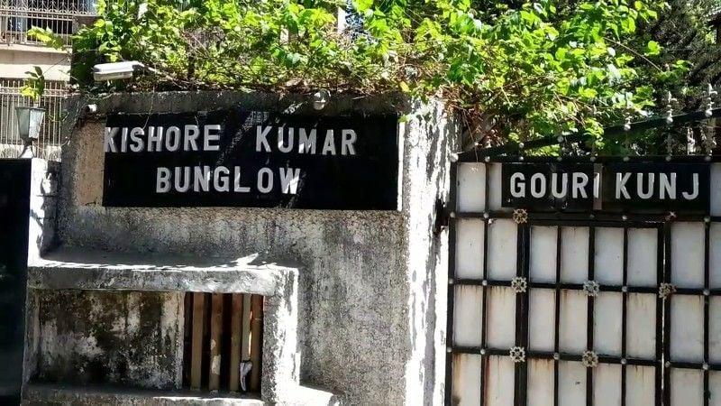 Kishore Kumar's Juhu Residence