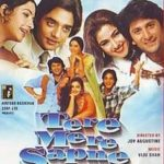 Amitabh Bachchan produced Tere Mere Sapne (1996)