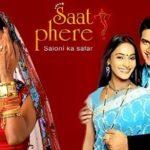 Amrapali Dubey Hindi TV debut - Saat Phere- Saloni Ka Safar (2008-2009)