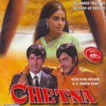 Anil Dhawan- Chetna