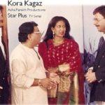 Anil Dhawan- Kora Kagaz