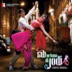 Anushka Sharma's debut film- Rab Ne Bana Di Jodi