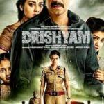 Ishita Dutta Bollywood debut - Drishyam (2015)
