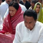 Kamal Nath With His Wife