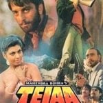 Karanvir Bohra film debut as a child artist - Tejaa (1990)