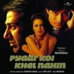 Neha Pendse Bollywood debut - Pyaar Koi Khel Nahin (1999)