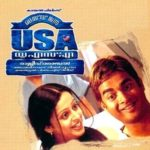 Neha Pendse Malayalam film debut - Made In USA (2005)