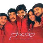 Neha Pendse Telugu film debut - Sontham (2002)