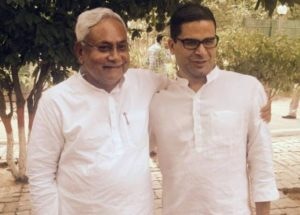 Prashant Kishor With Nitish Kumar