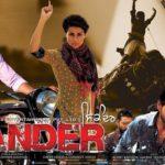 Raj Singh Jhinger- Sikander