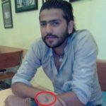 Romil Chaudhary- Tattoo