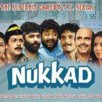 Sameer Khakhar with Nukkad Cast