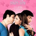 Tanushree Dutta film debut - Aashiq Banaya Aapne (2005)