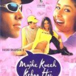 Tusshar Kapoor's debut film- Mujhe Kuch Kehna Hai