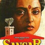 Ajinkya Deo Bollywood debut - Sansar (1987)