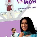 Anil Rastogi film debut - Main, Meri Patni Aur Woh (2005)