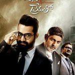 Ashish Gole Telugu film debut - Nannaku Prematho (2016)