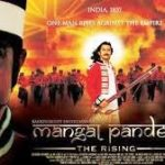 Chinamayi Bollywood debut for the movie 'Mangal Pandey The Rising'