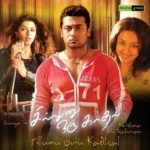 Chinamayi debut for Sillunu Oru Kadhal