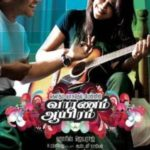 Chinamayi debut for Vaaranam Aayiram