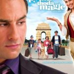 Jyoti Gauba film debut - Thoda Pyaar Thoda Magic (2008)