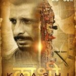 """Kaashi in Search of Ganga"" Actors, Cast & Crew: Roles, Salary"