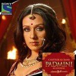 Karan Aanand - Chittod Ki Rani Padmini Ka Jouhar