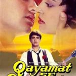 Makarand Deshpande Bollywood debut as an actor - Qayamat Se Qayamat Tak (1988)