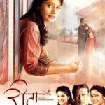 Makarand Deshpande Marathi film debut as an actor - Rita (2009)