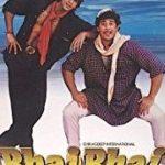 Mithilesh Chaturvedi- Bhai Bhai
