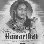 Nutan- Hamari Beti
