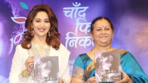 Nutan- Lalita Tamhane showing her book written on 'Nutan Asen Mi Nasen Mi' along with Madhuri Dixit