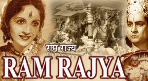 Nutan's mother superhit film Ram Rajya