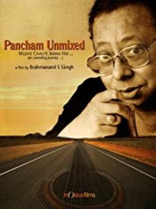 R. D. Burman's documentary Pancham Unmixed